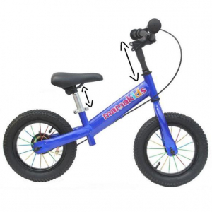 Bicicleta fara pedale 12 inch Explorer - Mamakids - Albastru [0]