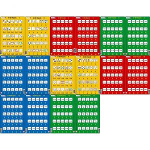 Set 16 Puzzle-uri 0 - 20, 25 Piese Larsen LRP470