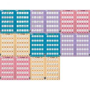 Set 16 Puzzle-uri Inmultire si Impartire, 25 Piese Larsen LRP490