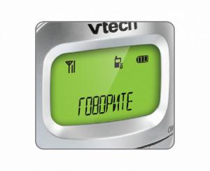 Interfon digital bidirectional BM2350, senzor de temperatura si lampa de veghe, raza actiune 300 m - Vtech [5]