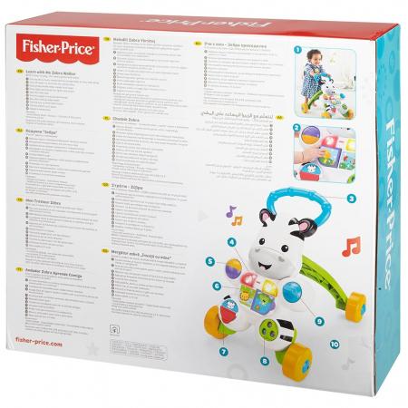 Premergator Fisher Price by Mattel Infant Zebra [5]