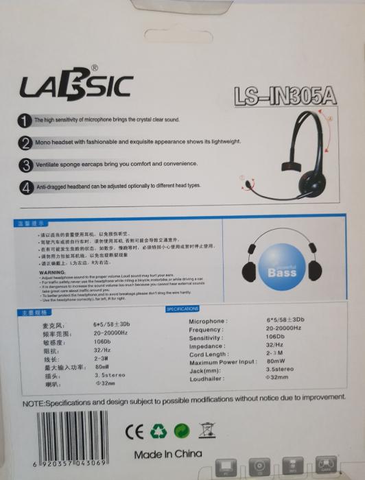 Casca pentru calculator, cu microfon 3