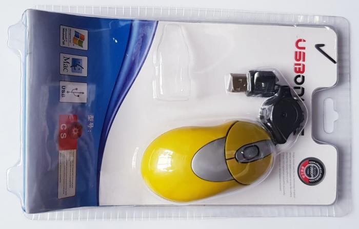 Mouse optic elegant galben cu mufa USB 2