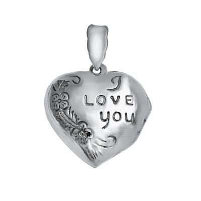 Pandant argint 925 rodiat inimioara se deschide gravat cu I Love you si doua floricicele - Be in Love, Be Special