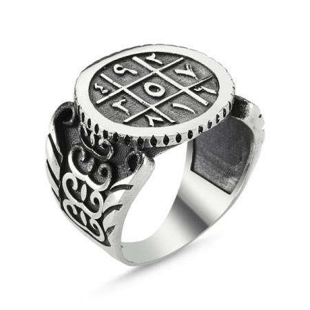 Inel argint Numerologie Abjad