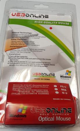 Mouse optic mini VERDE cu mufe USB si PS23