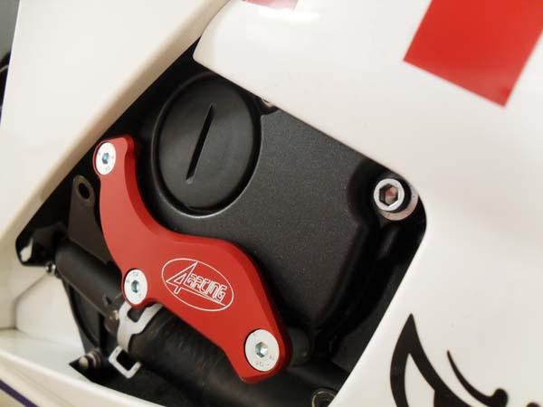 Capac protectie motor pentru Yamaha R6 4-RACING 0