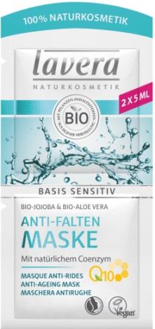 Masca anti-rid cu coenzima Q10 [0]