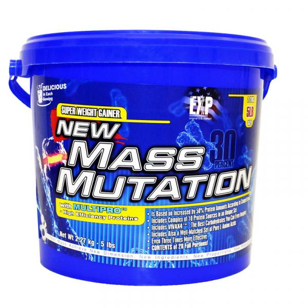 Complex de proteine Megabol NEW MASS MUTATION 2270g, pentru cresterea masei musculare, 10 surse de proteine, aminoacizi si carbohidrati complecsi [0]