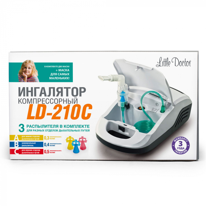 Aparat aerosoli cu compresor Little Doctor LD-210C [3]