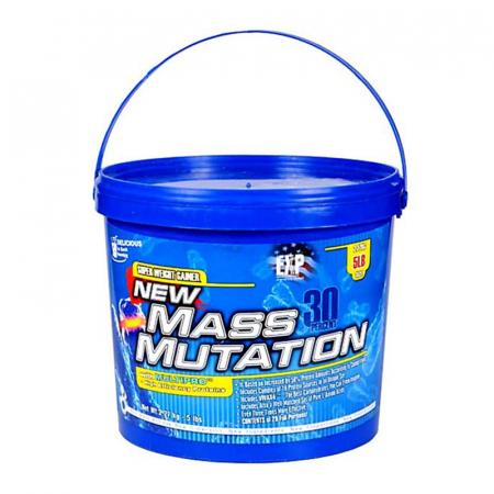 Complex de proteine Megabol NEW MASS MUTATION 2270g, pentru cresterea masei musculare, 10 surse de proteine, aminoacizi si carbohidrati complecsi [2]