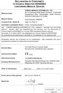 Pulsoximetru Contec CMS50D1, indica nivelul de saturatie a oxigenului din sange, masoara rata pulsului8