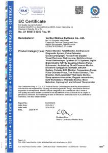 Pulsoximetru profesional Contec CMS60D, senzor adulti, pediatric si neonatal, cablu de extensie4