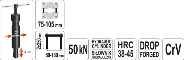 Extractor cu cilindru hidraulic 5T 1