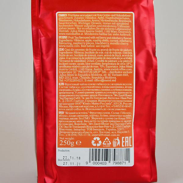 Berry Cocktail, ceai vrac Julius Meinl, 250 grame 2