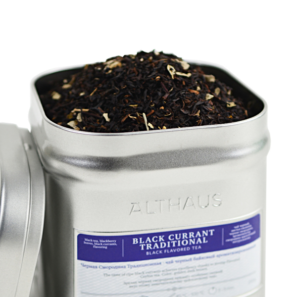 Black Currant Traditional, ceai Althaus Loose Tea, 250 grame