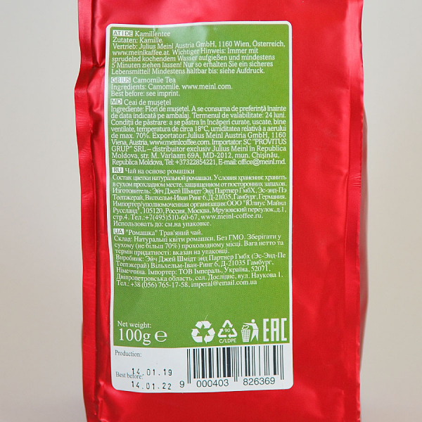 Camomile, ceai vrac Julius Meinl, 100 grame 2