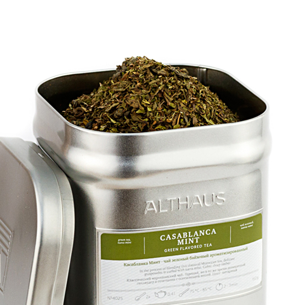 Casablanca Mint, ceai Althaus Loose Tea, 150 grame 0