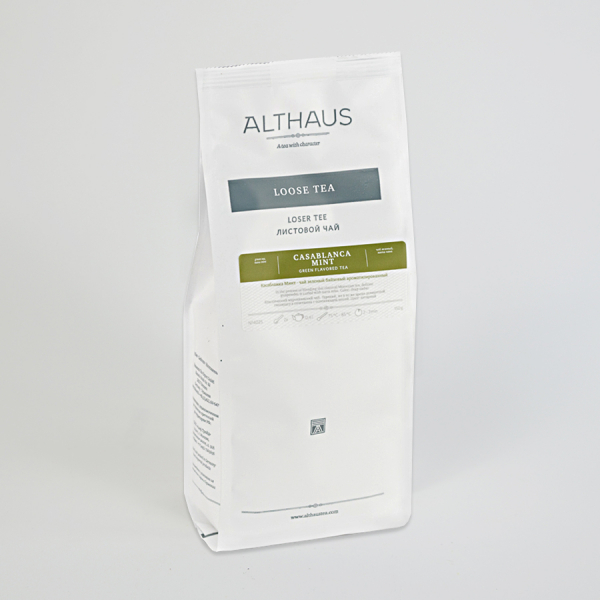 Casablanca Mint, ceai Althaus Loose Tea, 150 grame 2