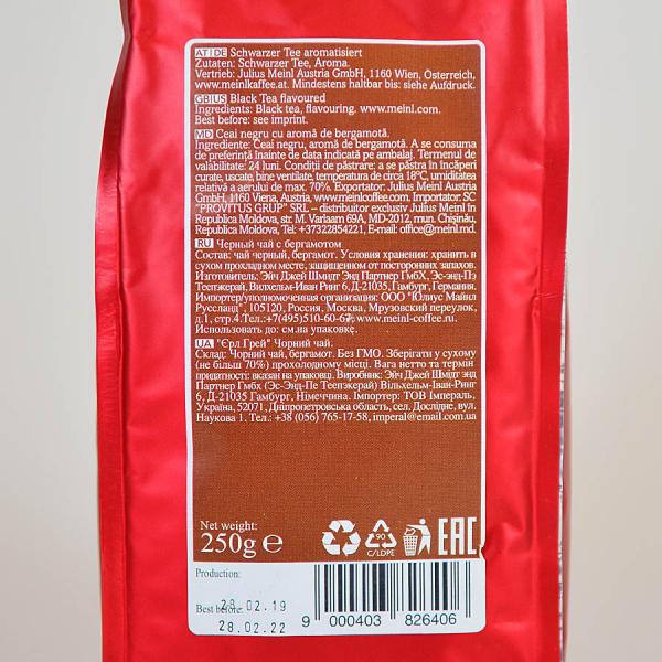 Earl Grey, ceai vrac Julius Meinl, 250 grame 2