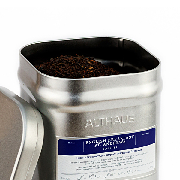 English Breakfast St. Andrews, ceai Althaus Loose Tea, 250 grame 0