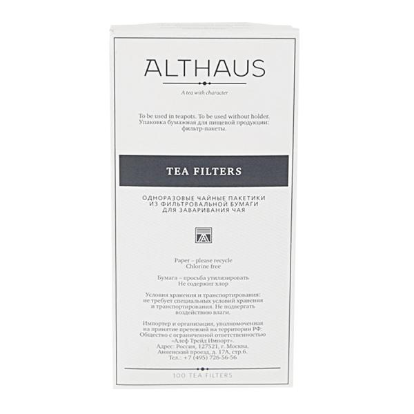 Filtre pentru ceai, Althaus 2