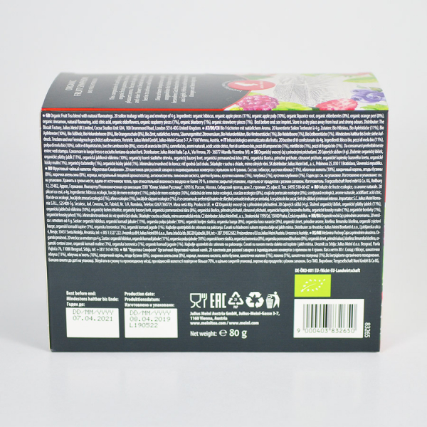 Fruit Symphony, ceai organic Julius Meinl, Big Bags 2