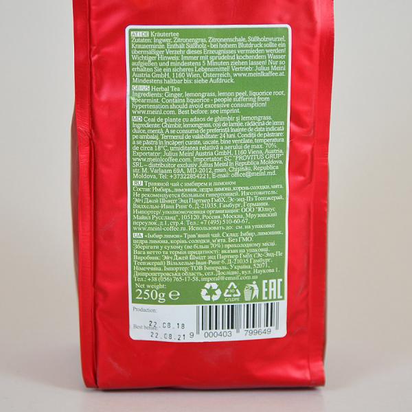 Ginger Lemon, ceai vrac Julius Meinl, 250 grame 2