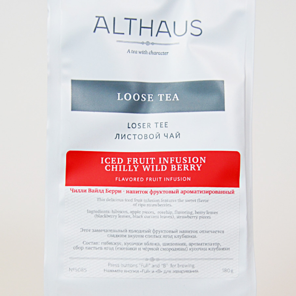 Chilly Wild Berry, Iced Fruit Infusion, ceai Althaus Loose Tea