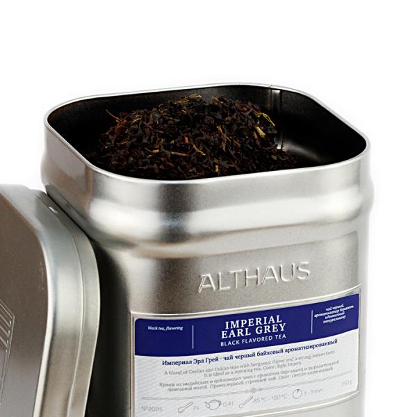 Imperial Earl Grey, ceai Althaus Loose Tea, 250 grame 0