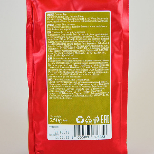 Jasmine, ceai vrac Julius Meinl, 250 grame 2