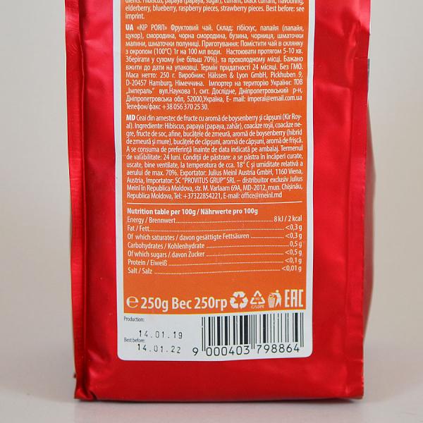 Kir Royal, ceai vrac Julius Meinl, 250 grame 2