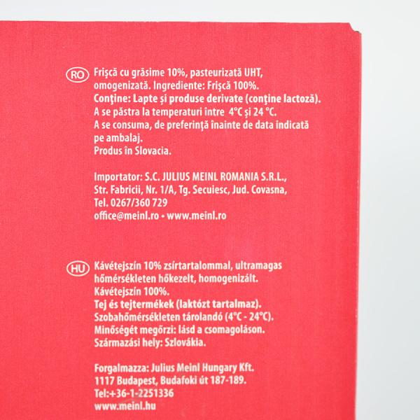 Lapte condensat Julius Meinl, cutie 300 buc [3]