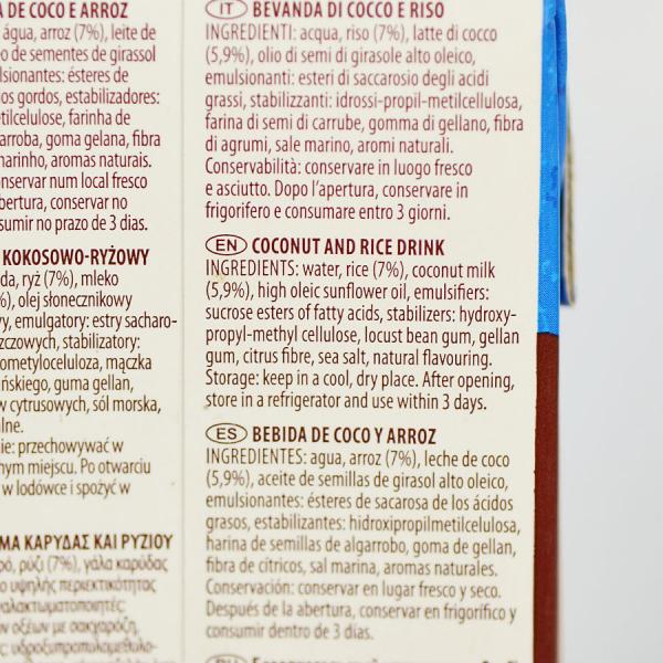 Lapte vegetal pentru cafea - Cocos, Orasi 1L 4