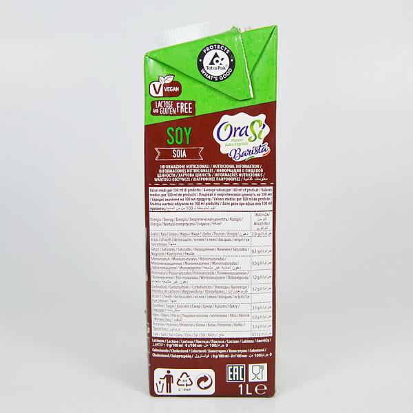 Lapte vegetal pentru cafea - Soia, Orasi 1L [3]