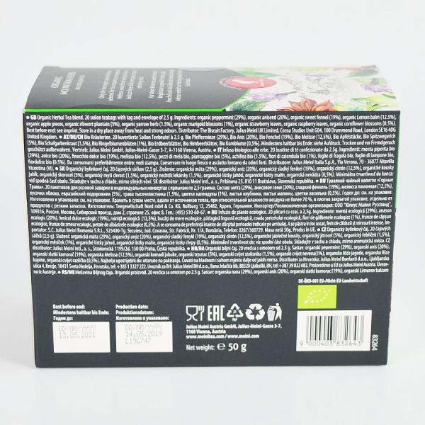 Mountain Herbs, ceai organic Julius Meinl, Big Bags [3]