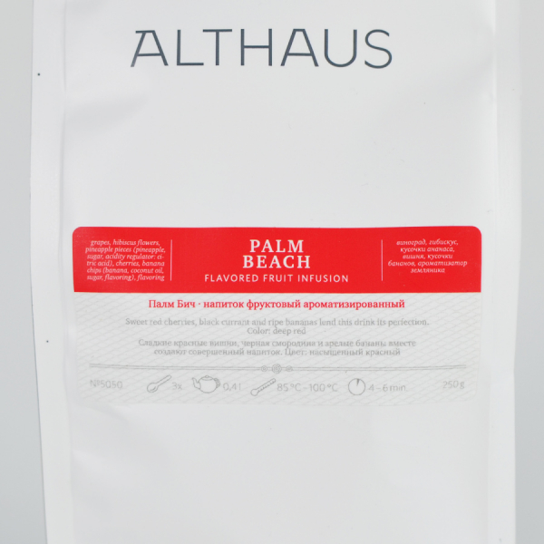 Palm Beach, ceai Althaus Loose Tea, 250 gr 2