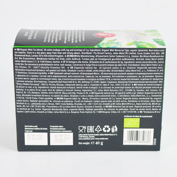 Refreshing Mint, ceai organic Julius Meinl, Big Bags 3