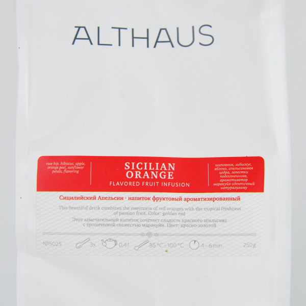 Sicilian Orange, ceai Althaus Loose Tea, 250 gr 2