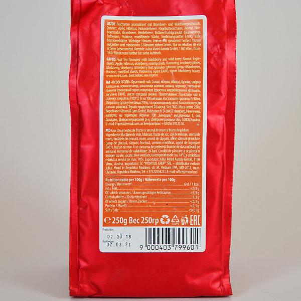 Wild Berry, ceai vrac Julius Meinl, 250 grame 2