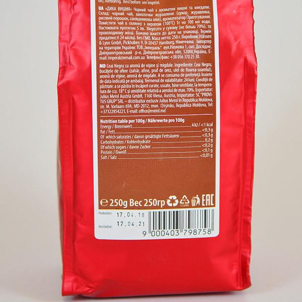 Wild Cherry, ceai vrac Julius Meinl, 250 grame 2