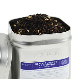 Black Currant Traditional, ceai Althaus Loose Tea, 250 grame0