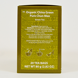 China Green Pure Chun Mee, ceai organic Julius Meinl, Big Bags1