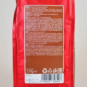 Earl Grey, ceai vrac Julius Meinl, 250 grame2