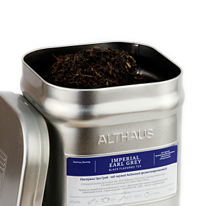 Imperial Earl Grey, ceai Althaus Loose Tea, 250 grame0