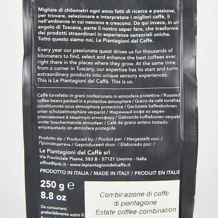 Iridamo, cafea boabe Le piantagioni del caffe, 250gr [2]