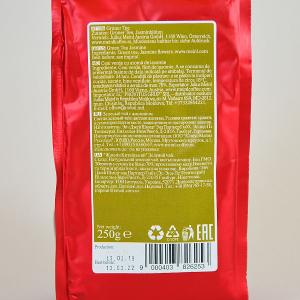 Jasmine, ceai vrac Julius Meinl, 250 grame2