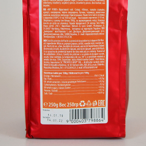 Kir Royal, ceai vrac Julius Meinl, 250 grame2