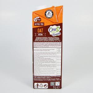 Lapte vegetal pentru cafea - Ovaz, Orasi 1L [3]