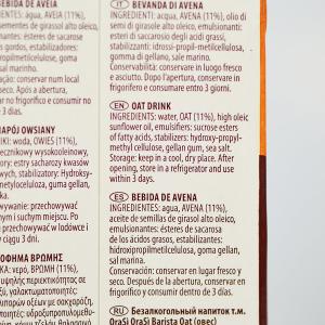Lapte vegetal pentru cafea - Ovaz, Orasi 1L [4]
